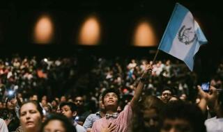 Momento en que se entonó el Himno Nacional de Guatemala / Fotografía: GuateOra