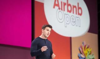 Airbnb Open 2015. / Fotografía: Cortesía-Aribnb